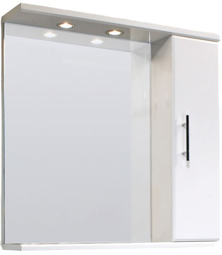 High Gloss White 750mm Mirror Cabinet